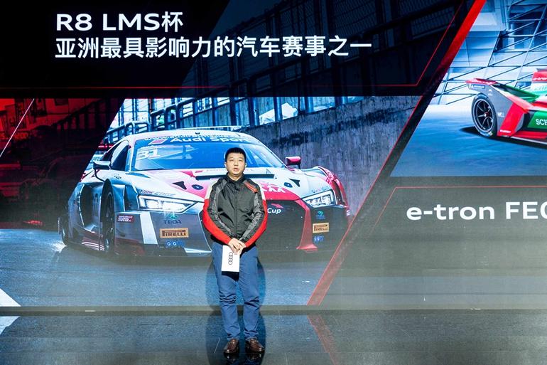 a 09-一汽-大众奥迪销售事业部市场推广部部长宋晶晶先生致辞.jpg