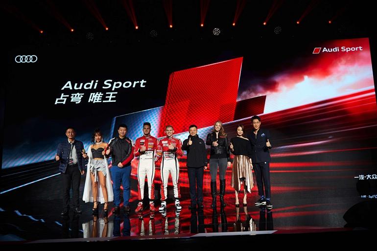 a 10-现场嘉宾合影——2018年Audi Sport赛道体验媒体专场圆满结束.jpg