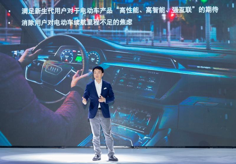 a 7 一汽-大众奥迪销售事业部副总经理胡绍航先生分享奥迪e-tron的产品亮点.jpg