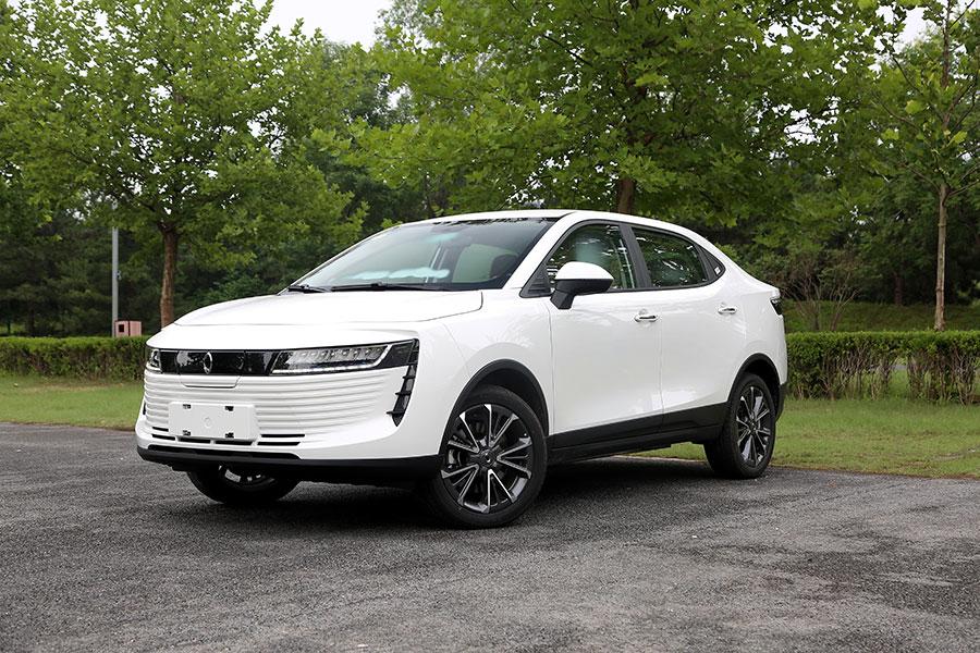 欧拉iQ新增智尊型车型 补贴后售12.48万元