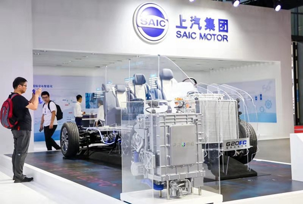 a 4、上汽MAXUS G20FC氢燃料电池车和自主开发的第三代燃料电池系统.jpg