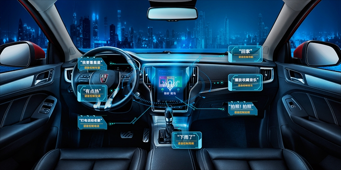 a 互联网汽车智能系统3.0-基于AliOS的斑马智行解决方案 (2).jpg