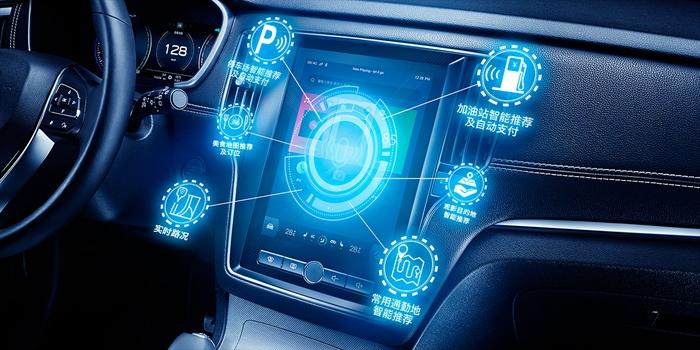 a 互联网汽车智能系统3.0-基于AliOS的斑马智行解决方案 (3).jpg