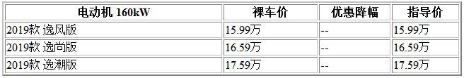 QQ截图20200708175103.png