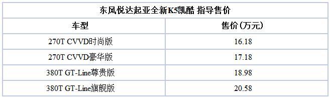 QQ截图20200910165512.jpg