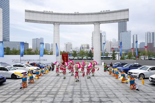 06. 国家级非物质文化遗产项目-抚顺地秧歌.jpg