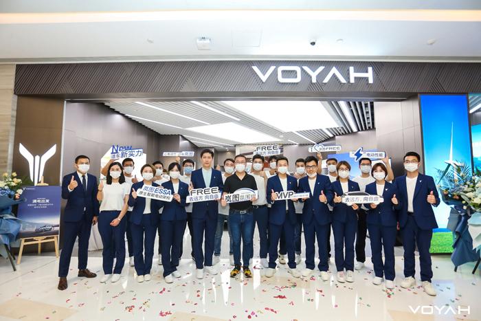 快速扩展线下渠道 岚图汽车郑州首家直营店正式开业